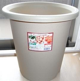 vegetablepot.JPG